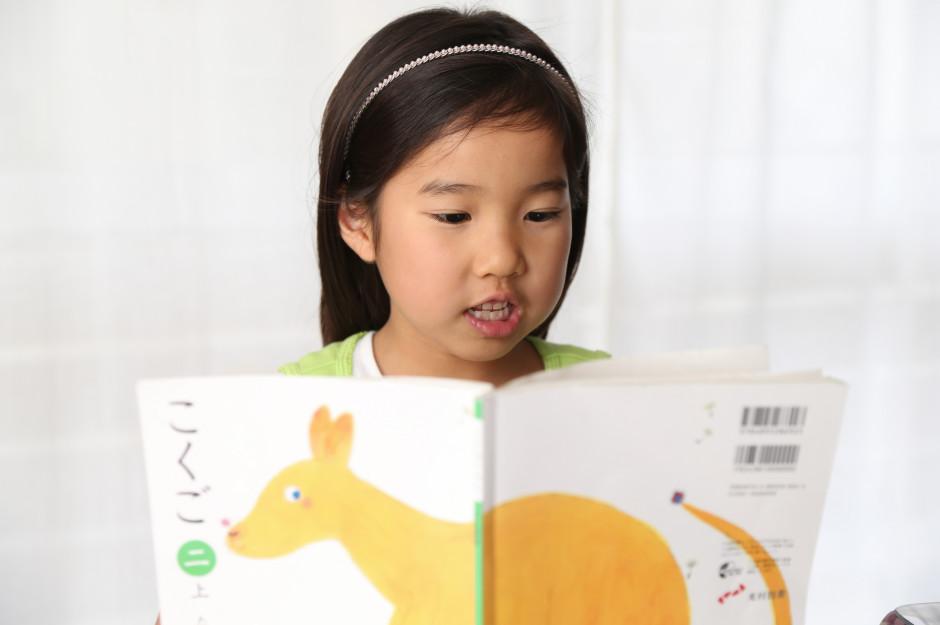 本を読む児童